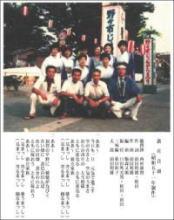 写真陶板制作例~盆踊り作曲記念