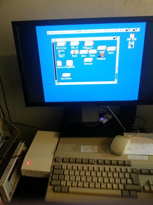 Amiga 500 Full Set