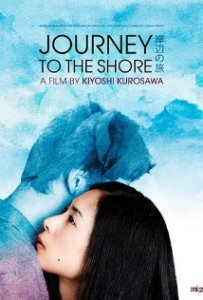 Journey_to_the_Shore