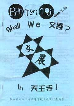 hyoushi1