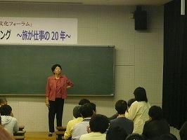 20080510t05