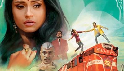 bharati_2-01