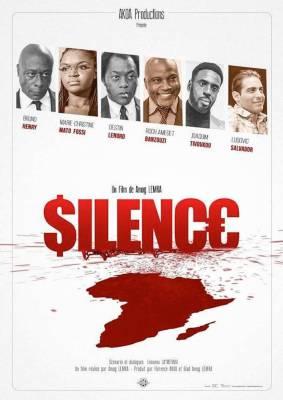 Silence Glad Amog Lemra