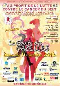 LA FOULEE DES GAZELLES 2016