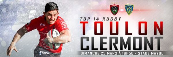 RCT CLERMONT 2017 / 2018