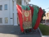 bielorussie-35