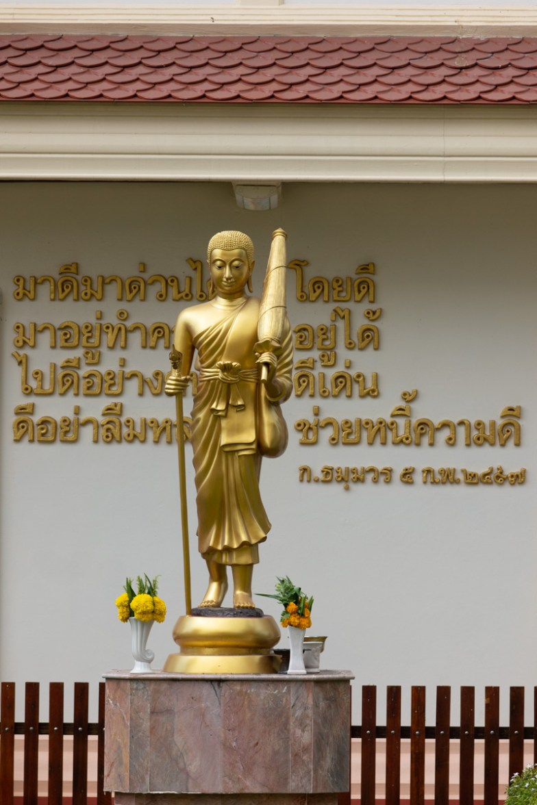 2019-02-22 - Surat Thani-12