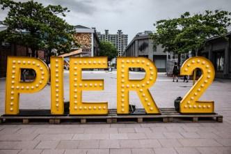 2019-05-03 - Pier 2-1