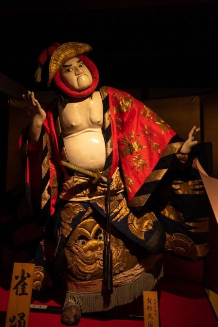 2019-05-14 - Musée Edo-3