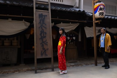 2019-05-14 - Musée Edo-7