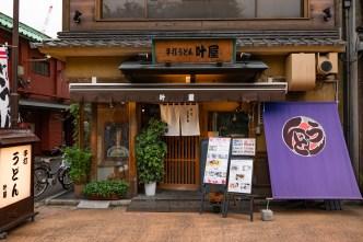2019-06-14 - Asakusa-3