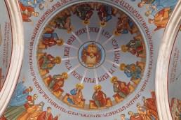2019-06-24 - Eglise Kachueti-2