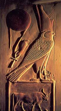 The Horus name of a king, with the falcon of Horus surmounting a serekh