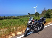NC700X and a windmill