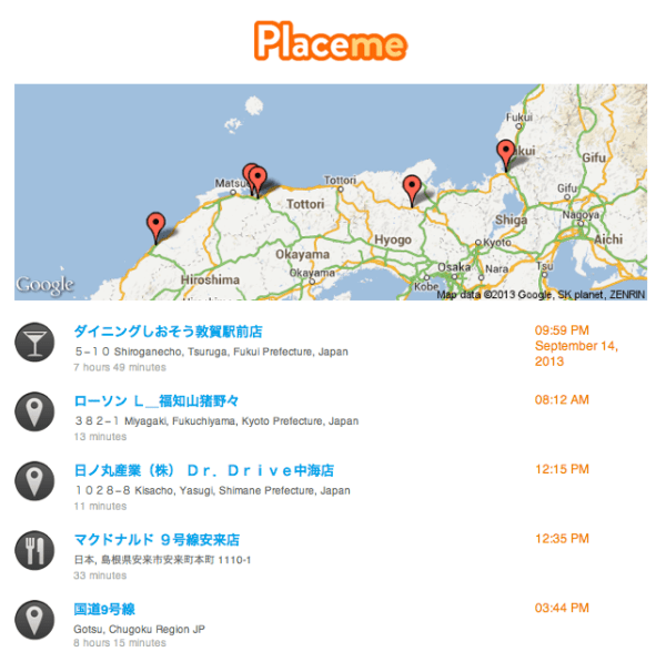 Tsuruga to Hamada with details