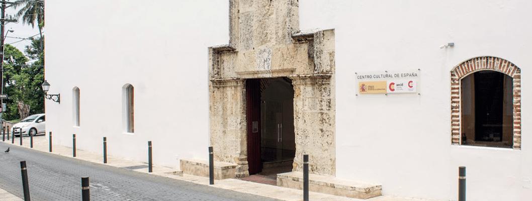 El Centro Cultural de España pone en marcha la campaña «Gorjón, tu patrimonio»