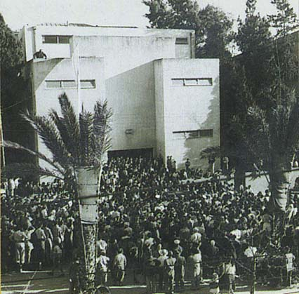 Tel Aviv - Crowd outside Dizengoff House (now Independence Hall)