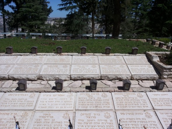 Touring Israel - Akiva Levy buried in a mass grave of Gush Etzion (photo by Deena Levenstein)