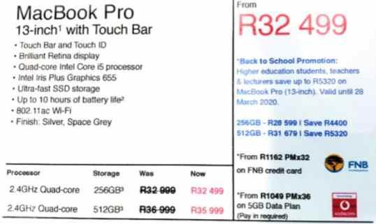iStore MacBook Promotion screenshot