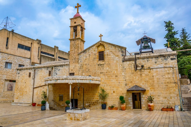Highlights Of Nazareth Walking Tour - 1 Day Private Tour 8