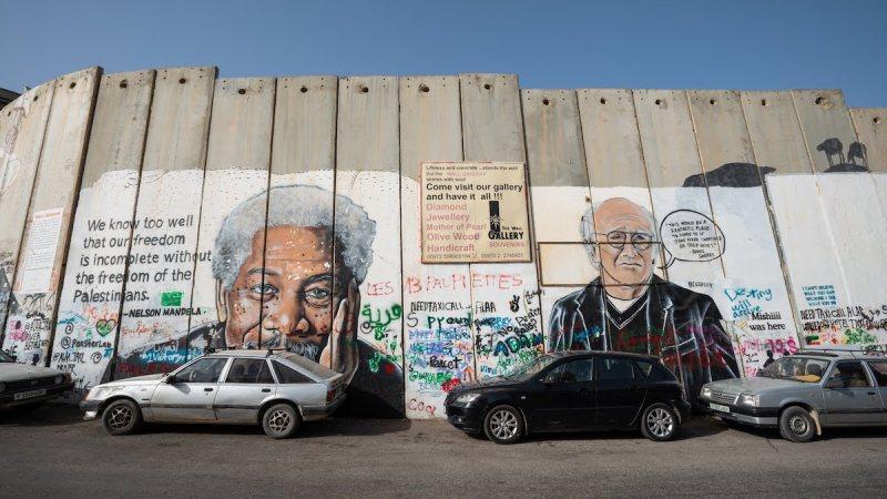 Jerusalem And Bethlehem Shore Excursion Tour From Haifa Port2