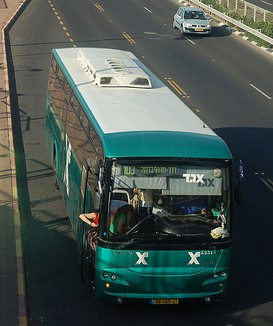Typical Bus From Tel Aviv To Jerusalem
