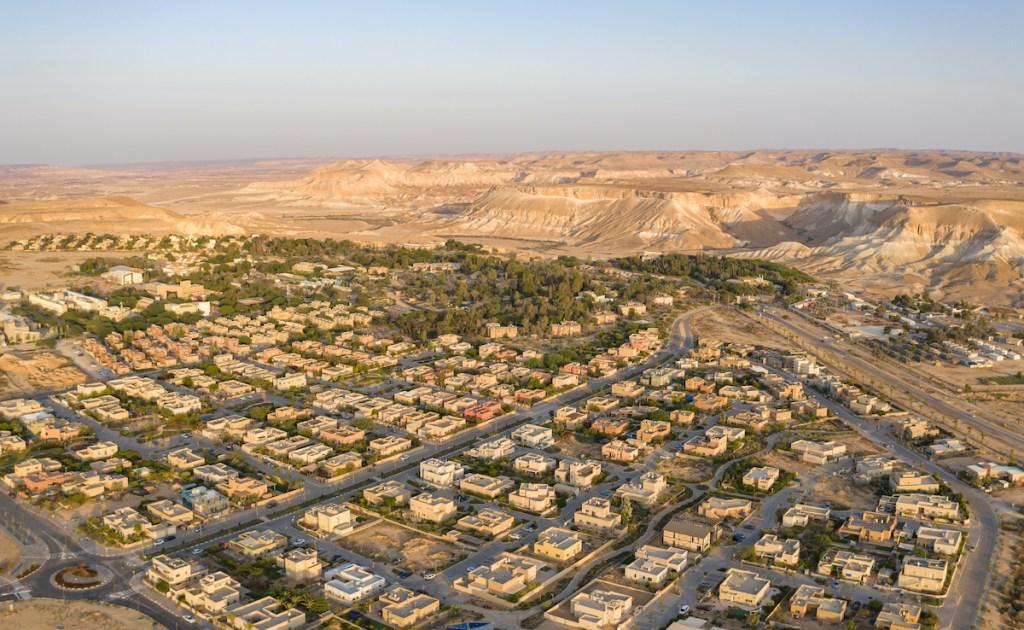 Sde Boker - a Kibbutz in the Negev, Southern Israel