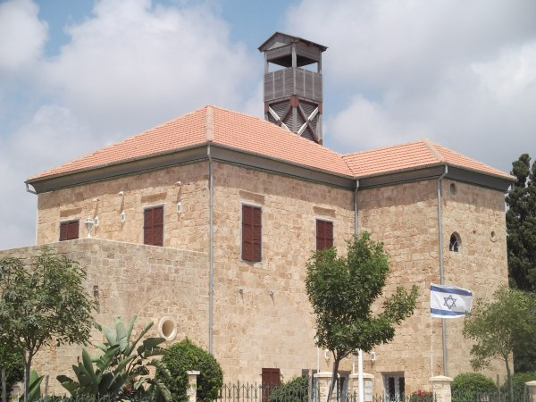 The Lieberman House Museum in Nahariya
