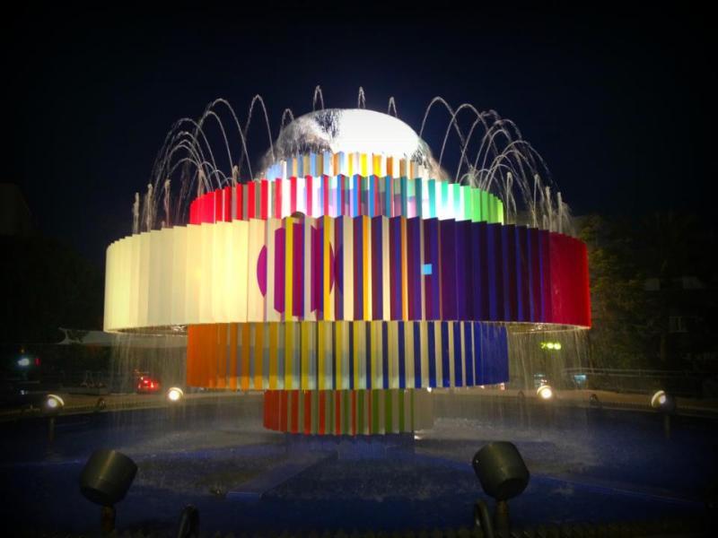 The Fountain At Dizengoff Square, Dizengoff Street, Tel Aviv