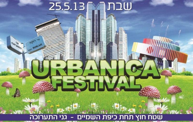 Urbanica Festival