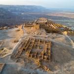Masada And Dead Sea Tour 8