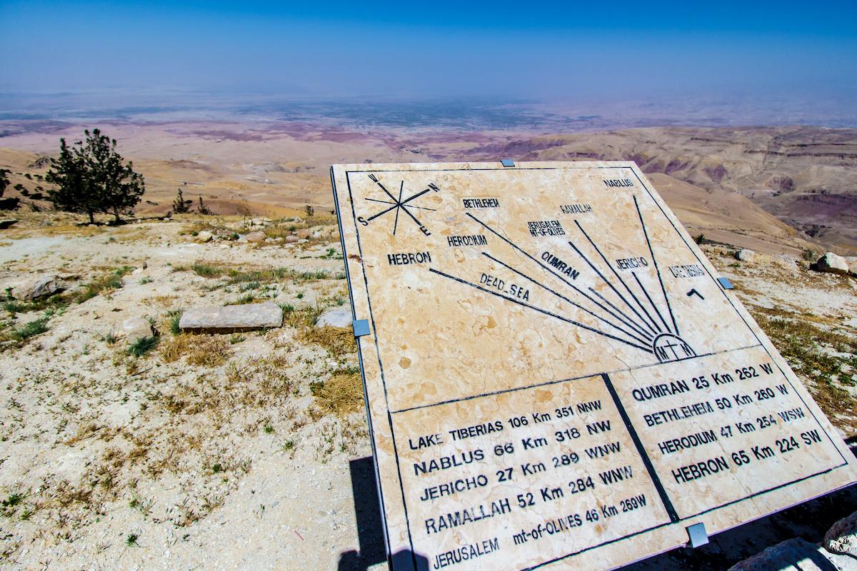 Petra & Highlights Of Jordan 2 Day Tour From Jerusalem And Tel Aviv 1