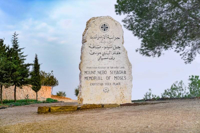 Petra, Wadi Rum & Highlights Of Jordan - 3 Day Tour From Jerusalem Or Tel Aviv 9