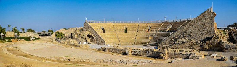 Caesarea, Wine Country, And Kibbutz Experience Tour 5