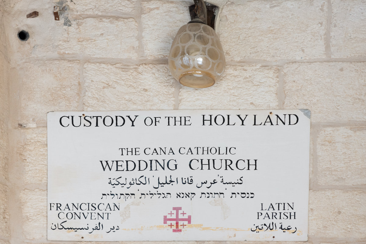 Galilee, Nazareth And More Tour 6