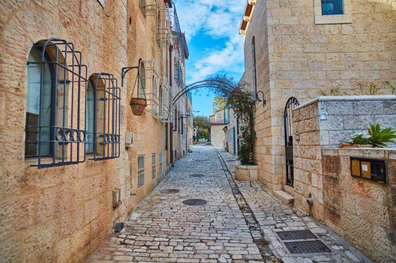 Private Jerusalem Day Tour 3