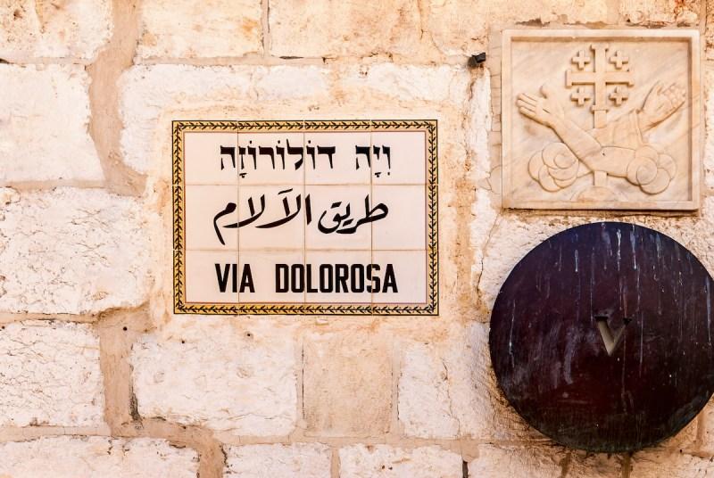 Jerusalem, Dead Sea, Bethlehem Tour 10