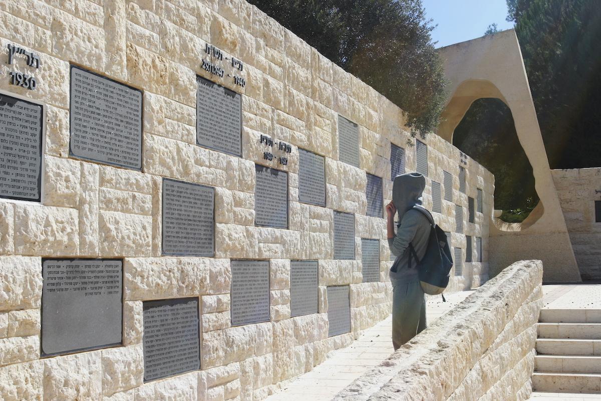 Jerusalem Old City And Yad Vashem Tour 4