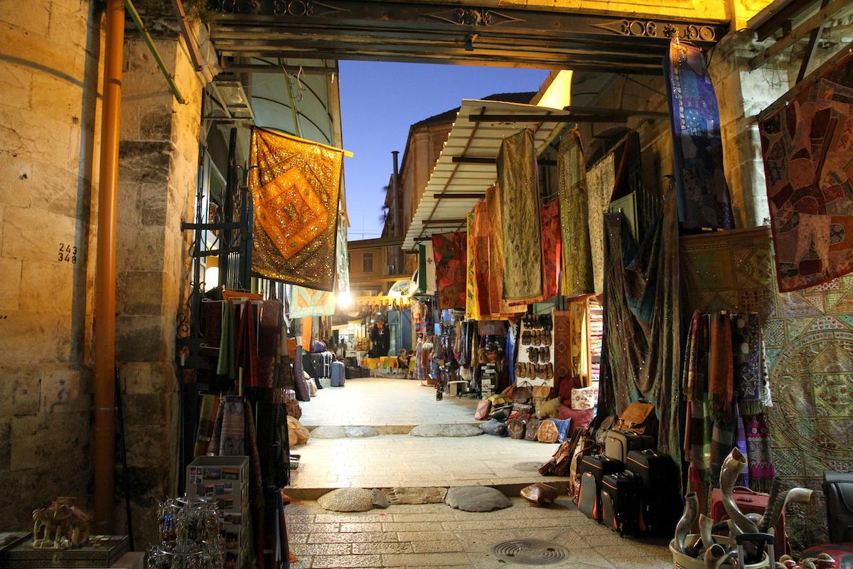 Jerusalem Old City And Yad Vashem Tour
