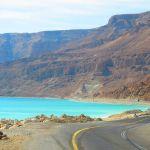 Jerusalem And Dead Sea Tour 1