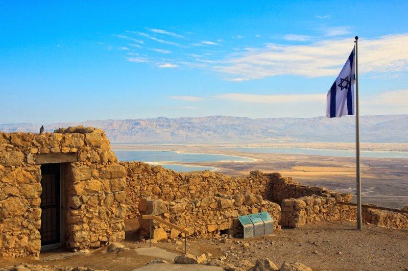 Tour De Masada, Ein Guedi, El Mar Muerto Y MÁs2