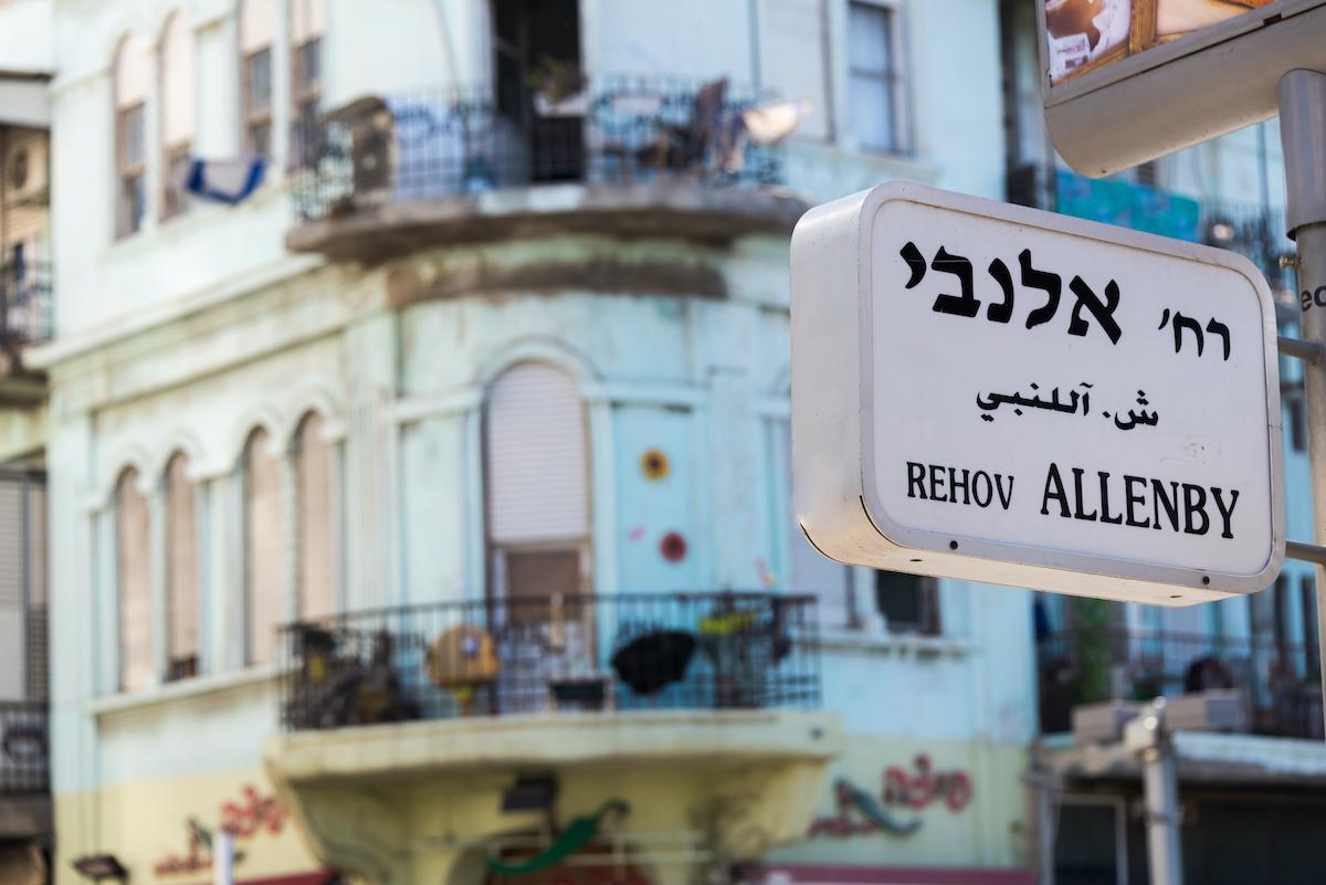Tel Aviv Architecture Tour5