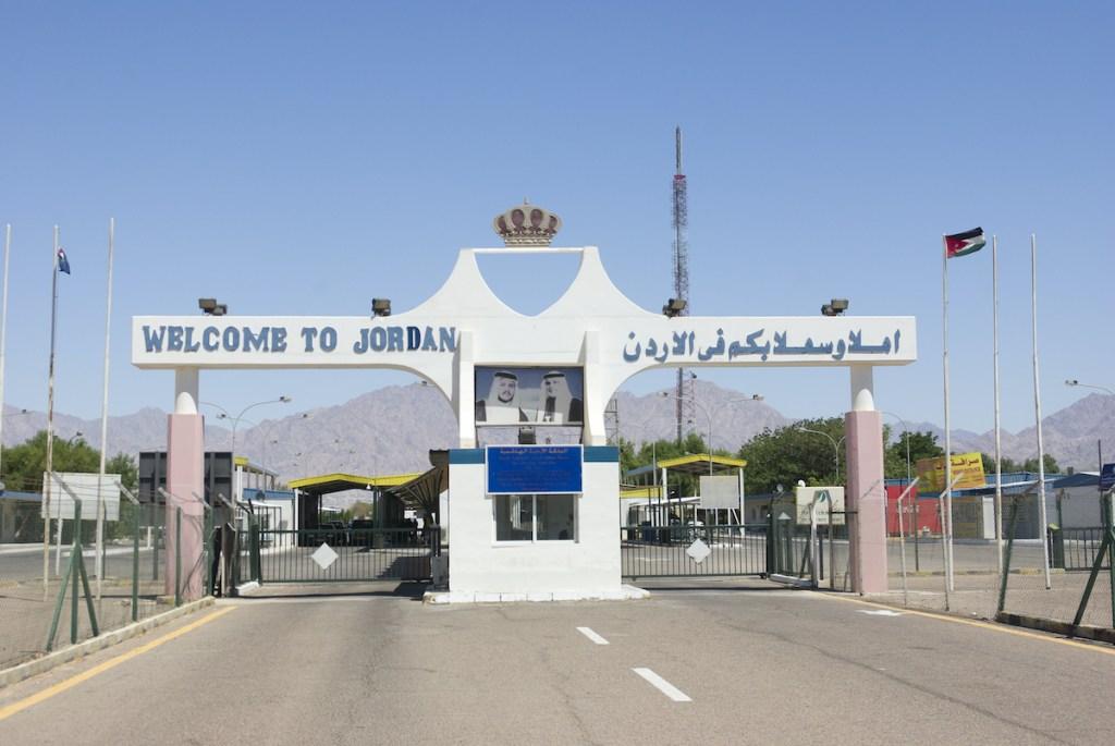 Entering Jordan via Land Borders with Israel
