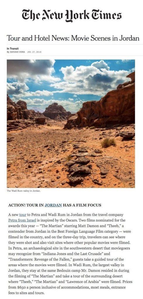 NY Times Petra February 2016