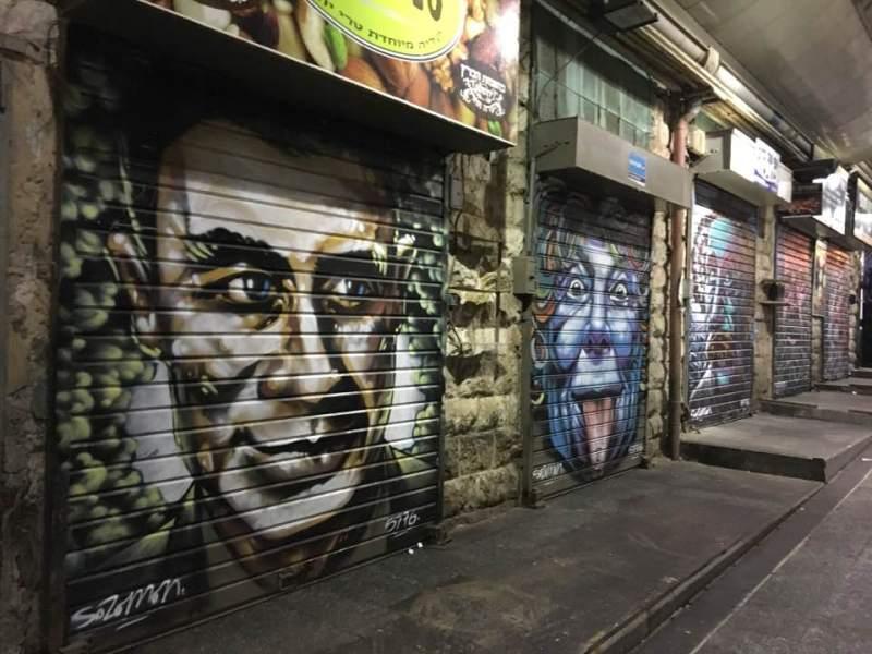 Jerusalem Street Art