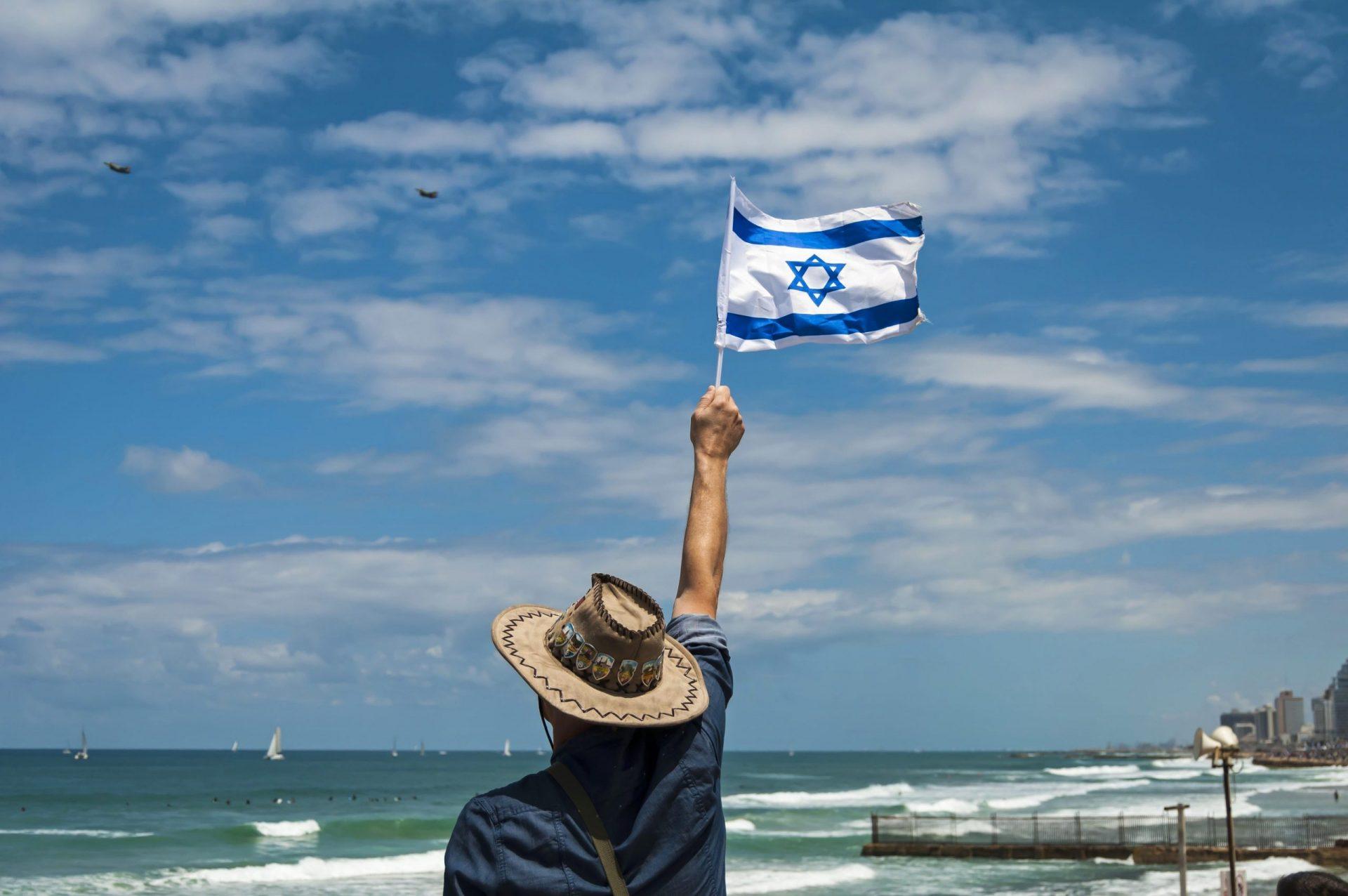 yom haatzmaut tel aviv