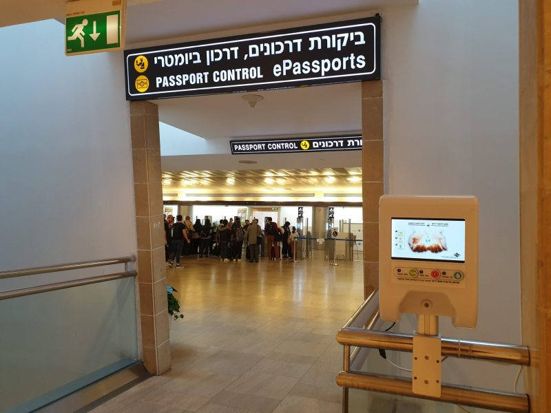 Visa Passport Israel