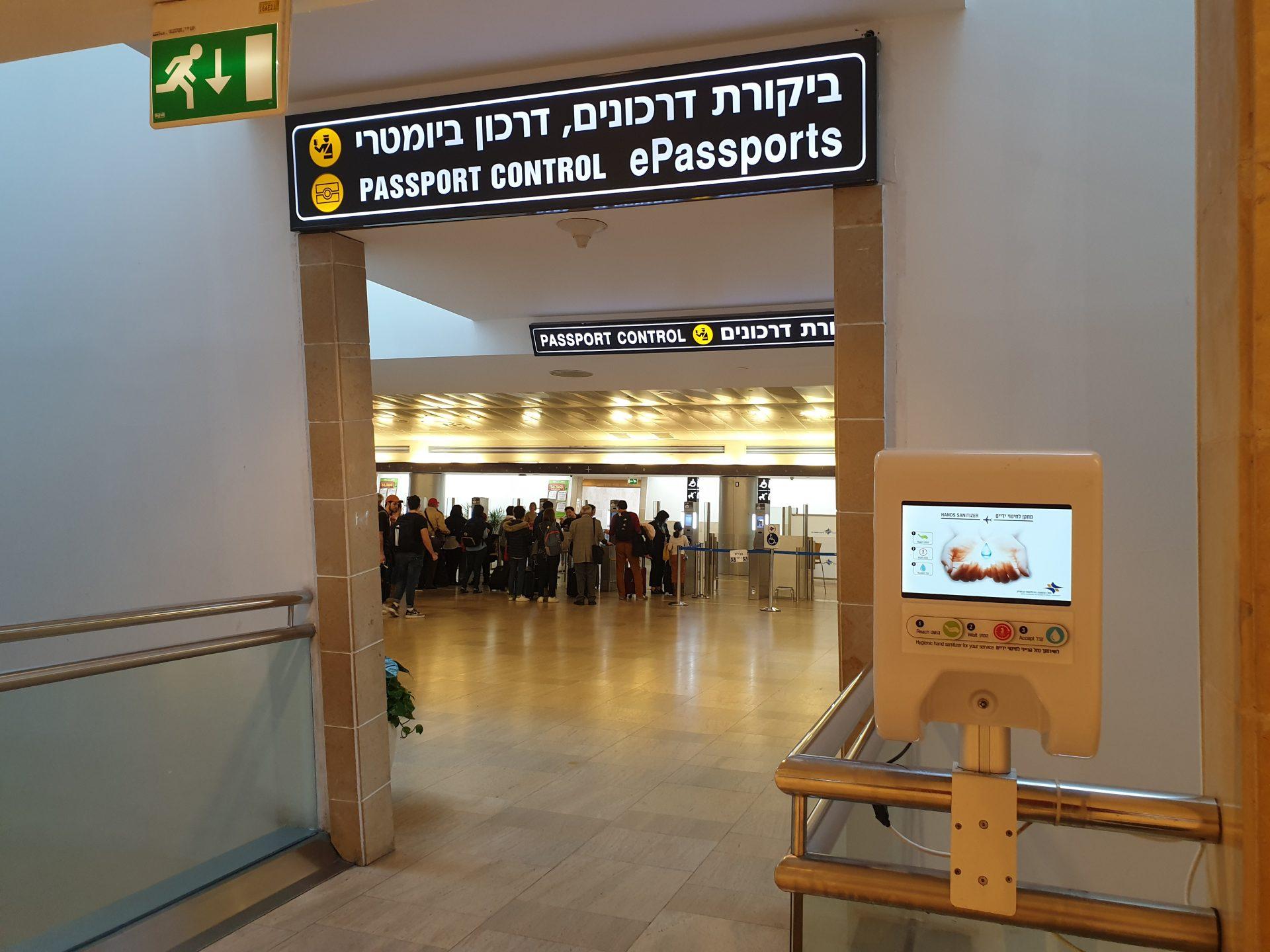 Visa passport israel