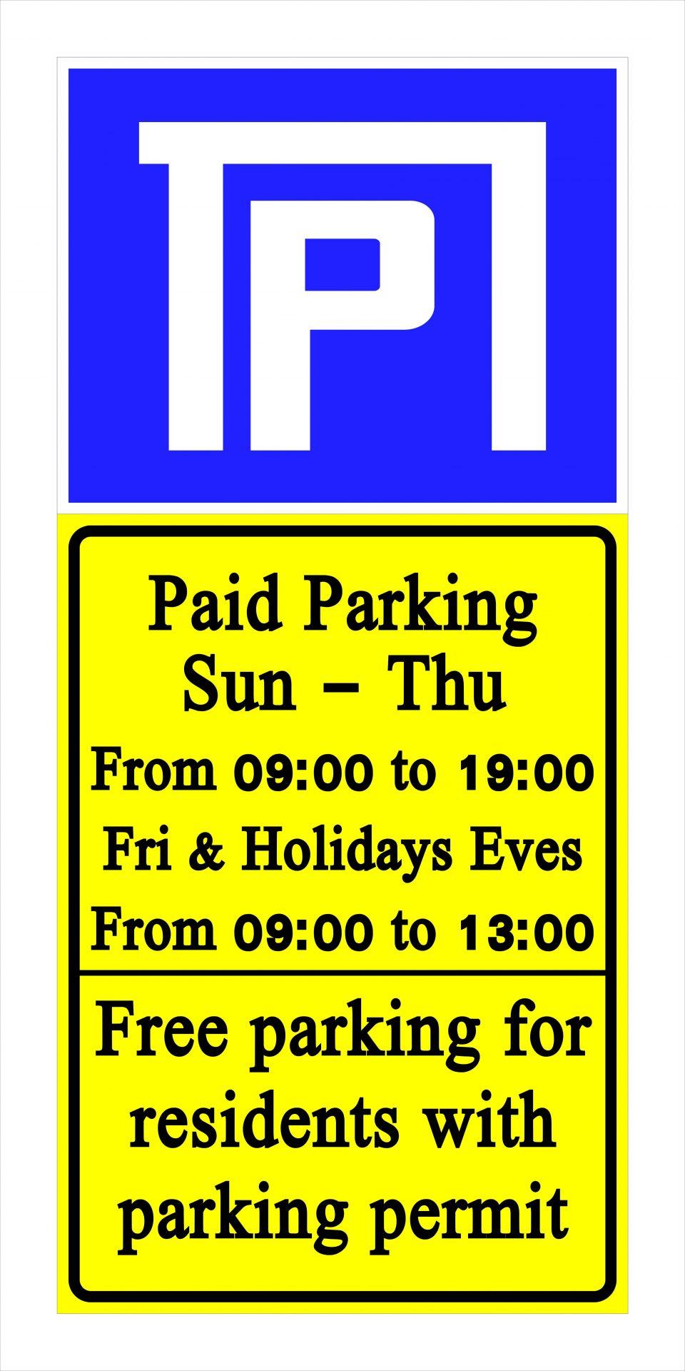 Pango Parking App