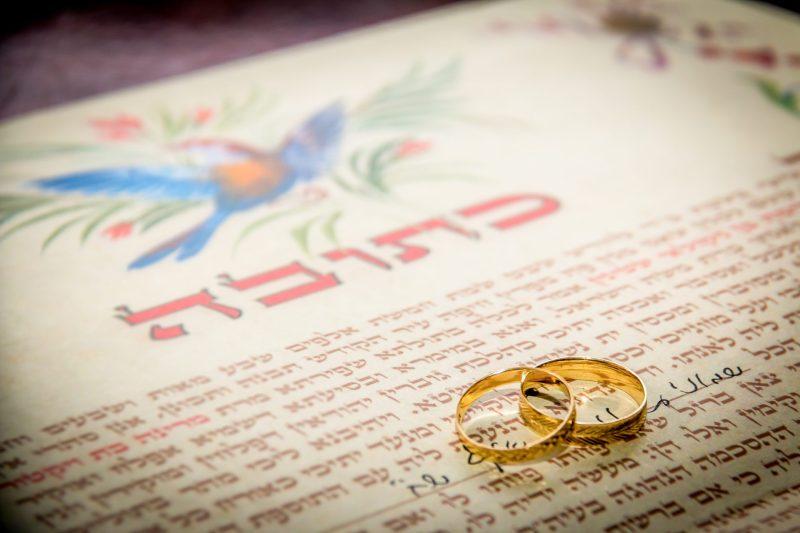Having A Wedding In Israel